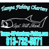 Tampa Fishing Charters & Guides